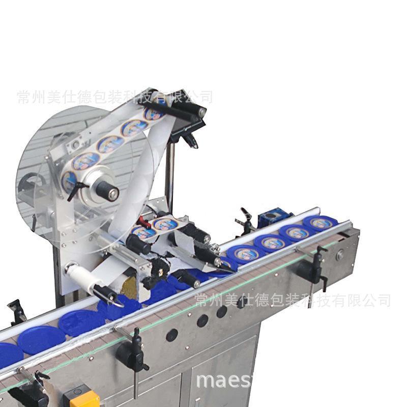 厂家直销MT-01全自动平面贴标机不干胶贴标设备