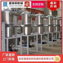 不锈钢真空上料机 全自动输送饲料粉末管式送料机可定制