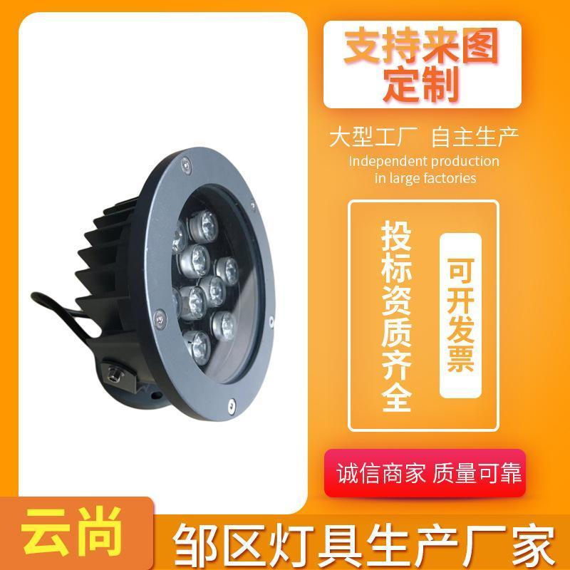 厂家直销LED投射灯照树灯公园夜景亮化灯小区照明灯