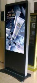 液晶广告查询一体机LED触摸屏