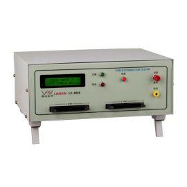 线材电性能自动测试仪(LX-9809L )