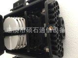 24芯光缆分纤箱分线盒 黑色塑料光纤盒 出口24芯塑料光纤盒