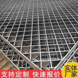 【304不锈钢格栅板】杭州化工厂平台镀锌钢格板 不锈钢钢网格板