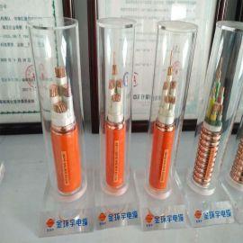 金环宇矿物质防火电力电缆RTTZ系列 云母带矿物质绝缘环保电缆