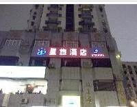 广交会酒店预订