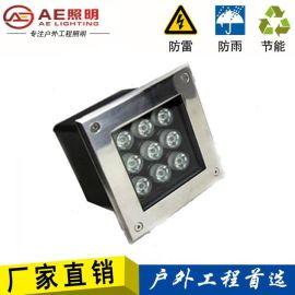 廠家直銷 AE-DM001戶外 方形埋地燈 地埋燈 led七彩6W9W12W16W18W