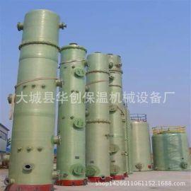 印染廠脫硫塔防腐乙烯基玻璃鱗片膠泥 耐高強酸鹼