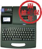 碩方線號機TP60I打號機線纜印表機號碼管套管打碼機線號管機