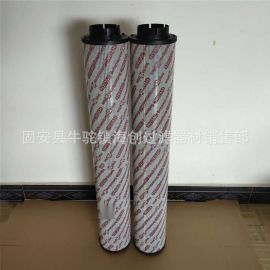 供应替代 2600R010ON/-B6 贺德克钢厂电厂齿轮箱液压油滤芯