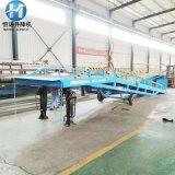 液压移动式登车桥 10吨移动登车桥 定做仓库物流集装箱卸货平台