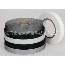广东直销 防水鞋套胶带配件 压胶机胶带配件 三层胶带封口机配件