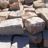 厂家直销 河北锈色板岩 乱型石板 铺地碎拼 护坡片石 挡土墙石
