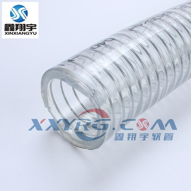 食品级PVC透明螺旋钢丝加强软管 输酒管 耐酸碱卫生级软管
