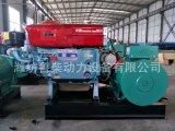 潍坊厂家直销8KW发电机单缸小型便携工程修路用柴油发电机组