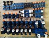 华德叠加式减压阀ZDR10DA3-50B/210YM