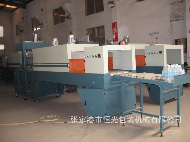 全自熱收縮包裝機械 不鏽鋼網鏈輸送廠家直銷