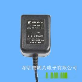 厂家直销12V1A电源 12V交流变直流电源