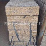 厂家供应天然虎皮黄文化石 装修材料板岩文化石厂家