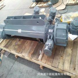 非标定做 BCD5T24M 钢丝绳防爆电动葫芦