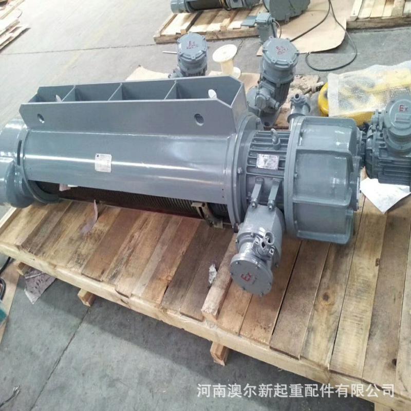 非標定做 BCD5T24M 鋼絲繩防爆電動葫蘆