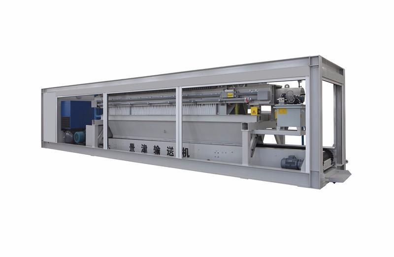 景津1250型移动式架构体压滤机