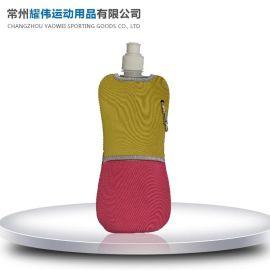 供應戶外防護潛水料運動水壺專用水壺套 抗震保溫 定制批發