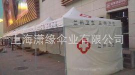 户外广告折叠遮阳帐篷太阳伞 折叠式展览展销遮阳篷太阳伞