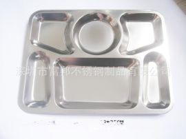 304不锈钢小六格快餐盘,学生快餐盘