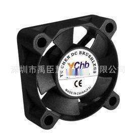 供应12V移动硬盘DC散热风扇   静音风扇  低噪音风扇