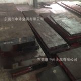 中外品牌42CrMo合金钢板 高强度42CrMo铬钼钢板 42CrMo调质板材