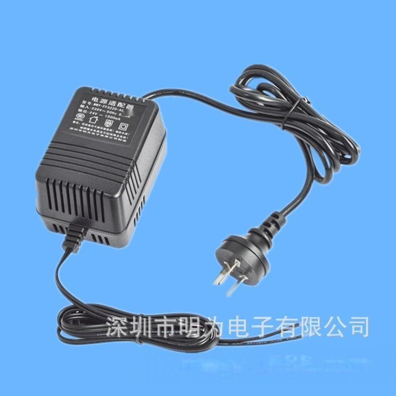 廠家直銷220V/2000mA 24V認證線性電源