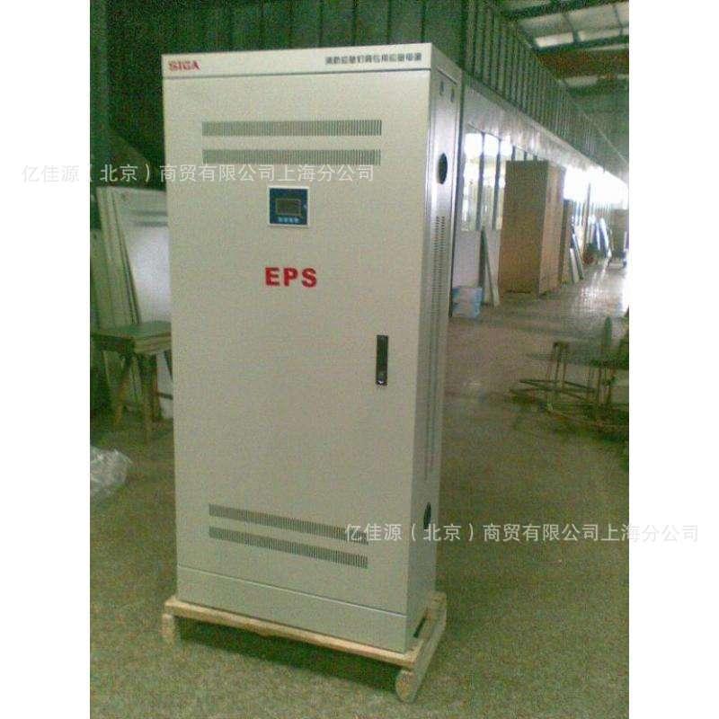 EPS-18.5KW消防应急电源 三相动力混合型 延时60 90 120分钟可选