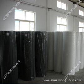 厂家直销水刺木浆布_黑色纤维水刺无纺布_特黑无纺布_带色水刺布