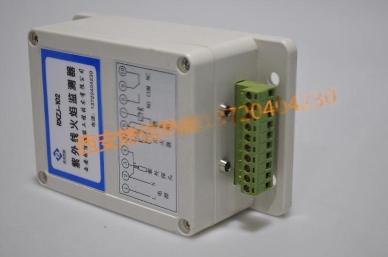 窯爐燃燒器數位量火焰檢測器RXZJ-102 一組常開 常閉觸點