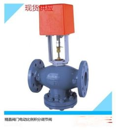 CV比例积分电动调节阀 暖通阀 上海精嘉电动二通阀