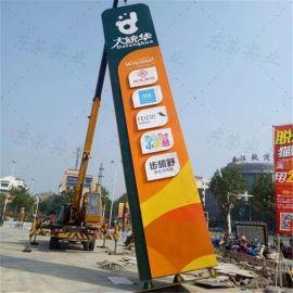 户外发光广告牌三面发光精神堡垒10米高发光立柱 指示牌导向牌