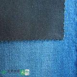 竹纤维牛仔布