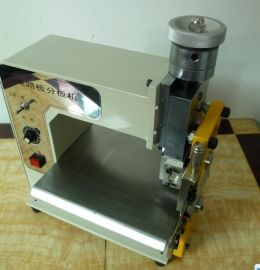 PCB分板机