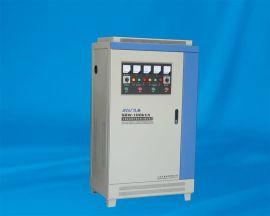 SBW-100全自动补偿式电力稳压器