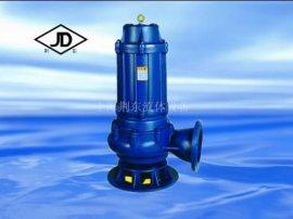 JYWQ系列自动搅匀排污泵排污泵