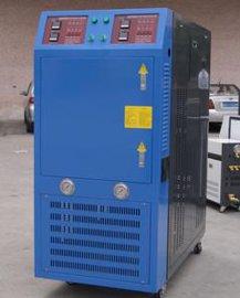 18KW压铸专用模温机