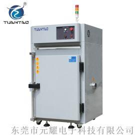 氮气真空烘箱YNO 江苏氮气烘箱 洁净氮气真空烘箱