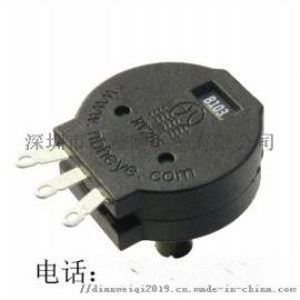 RV28S B103电磁炉旋钮 旋转式单圈电位器