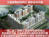 杭州石油化工工程资质代办要求和费用