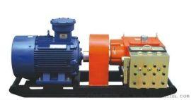 BRW200/31.5型乳化液泵站-昙花一现