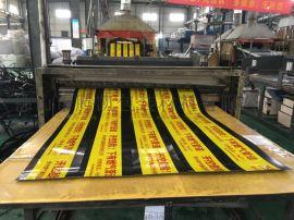 PE燃气管道警示护板  塑料保护板  圆侧护板