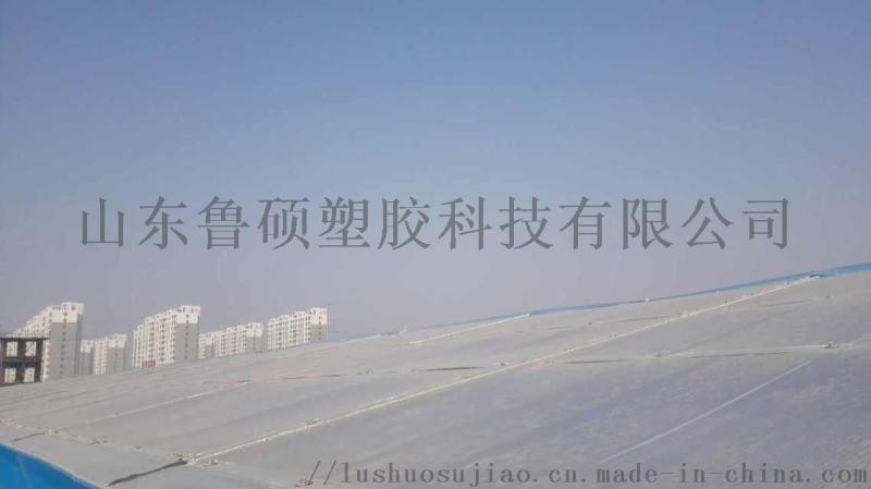 陽光板廠家-東營陽光板雨棚