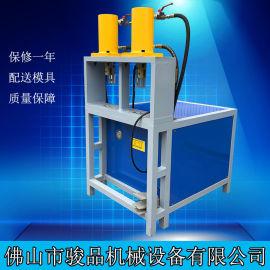 公路护栏冲孔下料机 半自动方管切割机 方管扁管通用裁断模具