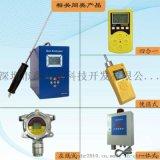 高精度环氧乙烷分析仪 (HGA600-ETO)