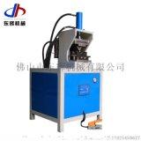 电动液压冲孔机角钢槽钢打孔机角铁切断器